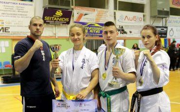Два златни и един сребърен медал от каратеките в Гърция