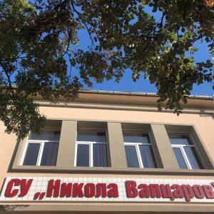 Нова база за новата учебна година в Царево