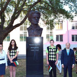 паметник на Вапцаров